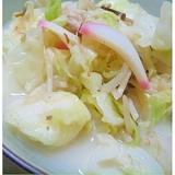 *野菜たっぷりチャンポン*