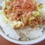 キャベツ納豆のせご飯★