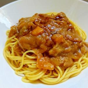 残りカレーでカレースパゲッティ