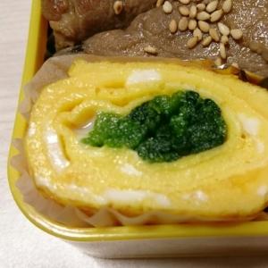 お弁当に〜ほうれん草入り卵焼き