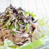 豚しゃぶと豆腐のボリュームサラダ