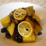黒豆とサツマイモの甘煮、ゆず風味