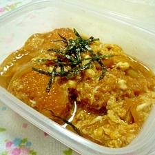 お弁当のカツ丼【冷凍食品トンカツ使用】