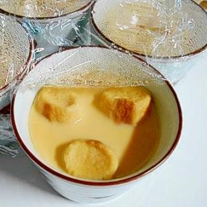 レンジで お麩入り茶碗蒸し