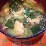 小松菜とふんわりたまごのお味噌汁★