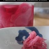 中医師の常備食◆解毒◆生姜の梅酢漬け