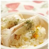 塩麹漬け鶏肉の炊飯器で簡単☆ピラフ♪