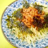 千切りキャベツと韓国海苔の納豆和え