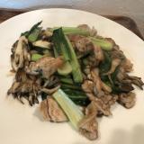 豚肉と小松菜と舞茸のオイスター炒めの作り方!