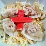 ツナマヨ餃子カニカマポン酢キャベツサラダ