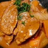 豚ヒレ肉の赤ワイン煮