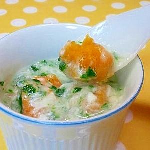 【離乳食】かぼちゃのあんかけ(鯛&小松菜)