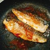ご飯が進む!サバのにんにく味噌焼き