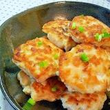 豆腐ハンバーグ✿ふわふわ豆腐とエリンギの鶏だんご❤