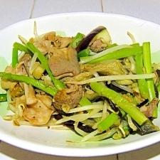 野菜たっぷり♪カレー風味の豚もつ入り野菜炒め