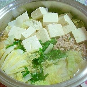 冬の定番!豆腐と白菜の鍋