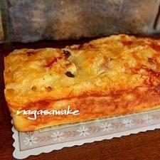 ケークサレハーフ&ハーフしめじベーコンとツナトマト