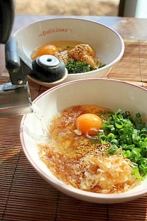生姜で沖縄かちゅー湯