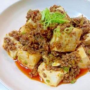 我が家の大人の麻婆豆腐、子どものマーボー豆腐♪