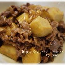 牛肉と里芋のにんにく生姜煮