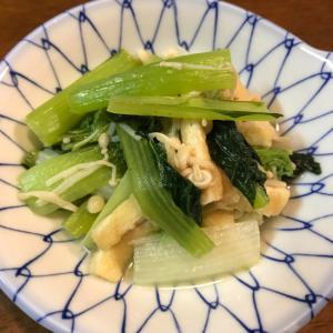 節約レシピ☆小松菜とお揚げの出汁煮込み