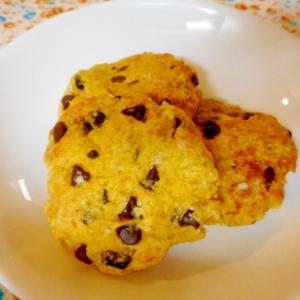 ホットケーキミックスでカボチャのソフトクッキー