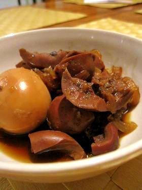 豚の腎臓(マメ)とたっぷり玉ねぎの甘辛煮
