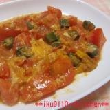 トマトとオクラの和風ふわとろ卵スクランブル
