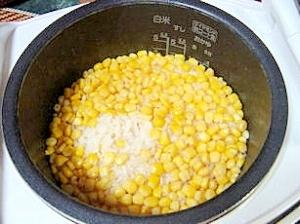 コーン缶の炊き込みご飯