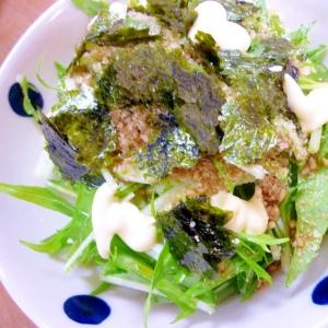 簡単(^-^)水菜のポン酢サラダ**