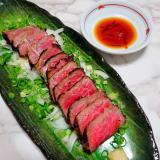塩麹牛タタキ