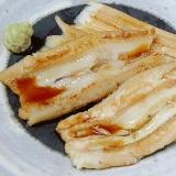 寿司屋の気分で♪ 「焼き穴子ワサビ醤油」