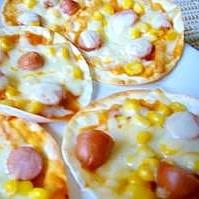 餃子の皮でピザ♪