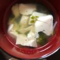シンプルな豆腐とわかめのお味噌汁