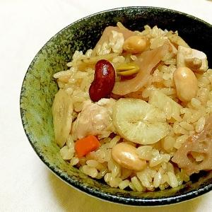 栄養たっぷり!お豆ミックスと鶏ごぼうご飯♡