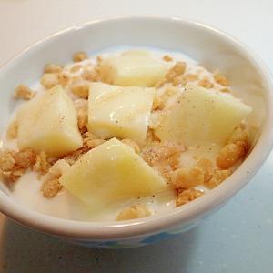 美的 グラノーラと林檎のキャラメル香るヨーグルト