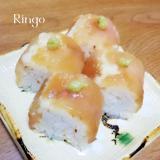 おもてなしに☆オニカサゴの漬けを使った巻き寿司♪