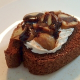 ホイップと甘栗のチョコロールケーキ
