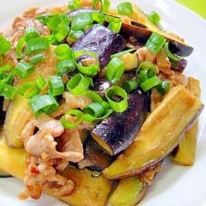 茄子と豚肉の梅生姜炒め