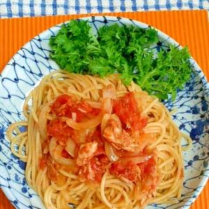 トマトとツナのパスタ♪