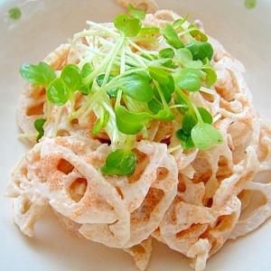 レンコンの明太サラダ