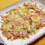 トースターで簡単調理!えのきとベーコンのチーズ焼き