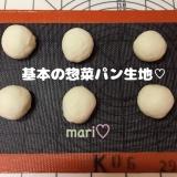 手作り♡mari家の基本の惣菜パン生地♫
