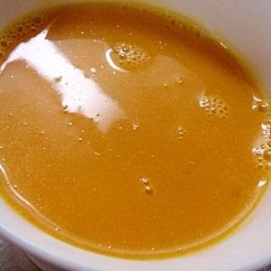 あっさり★コンソメかぼちゃスープ