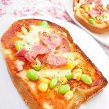 ❤ベーコンとカマンと彩り野菜のピザ風トースト❤