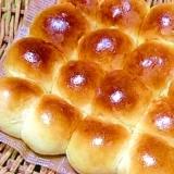 フワフワっ☆ちぎりパン