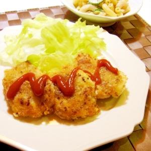 鶏胸肉の粒マスタード風味カツレツ