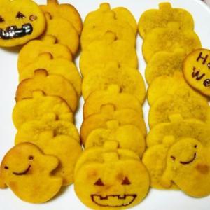 ノンエッグバター!かぼちゃソフトクッキー