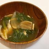 舞茸と小松菜と玉ねぎの味噌汁♪
