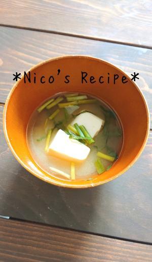 豆腐と大葉の味噌汁